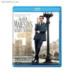 女王陛下の007 ジョージ・レーゼンビー Blu-ray