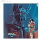 ANIMEX 1200����� (21) �ƥ�ӥ��ꥸ�ʥ�BGM���쥯����� �ޥ���Z (CD)������ͥ�DM������̵��(ZB36394)