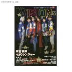 HERO VISION VOL.65 宇宙戦隊キュウレンジャー/仮面ライダーエグゼイド/ウルトラマンジード (書籍)◆クロネコDM便送料無料(ZB36473)