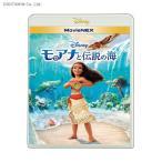 モアナと伝説の海 MovieNEX Blu-ray