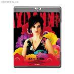 ボルベール (帰郷) / ペネロペ・クルス (Blu-ray)◆クロネコDM便送料無料(ZB38020)