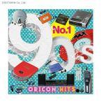 ナンバーワン90s ORICON ヒッツ (CD)◆クロネコDM便送料無料(ZB38621)