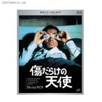 送料無料◆名作ドラマBDシリーズ 傷だらけの天使 Blu-ray-BOX (Blu-ray)(ZB42766)