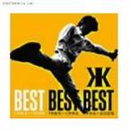 (アウトレット品)吉川晃司/BEST BEST BEST(ベストスリー)1984-1988(CD/邦楽ポップス)