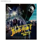 皆はこう呼んだ、鋼鉄ジーグ (Blu-ray)◆クロネコDM便送料無料(ZB42905)