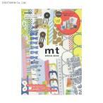 送料無料◆mt SPECIAL BOOK (書籍)(ZB43306)