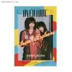 OVERTURE No.013  / 渡邉理佐 / 渡辺梨加 / 欅坂46 (書籍)◆ネコポス送料無料(ZB43400)