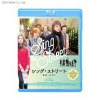 シング・ストリート 未来へのうた (Blu-ray)◆クロネコDM便送料無料(ZB43401)
