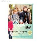 シング・ストリート 未来へのうた (DVD)◆クロネコDM便送料無料(ZB43908)