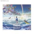 The Best 2008-2014 「MONUMENT」 / flumpool (CD)◆ネコポス送料無料(ZB44696)