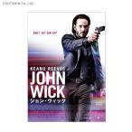 ジョン・ウィック (期間限定価格版) / キアヌ・リーブス (DVD)◆ネコポス送料無料(ZB452 ...