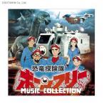 ��εõ����ܡ���ե MUSIC COLLECTION (CD)���ͥ��ݥ�����̵��(ZB45317)