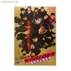 ビー・バップ・ハイスクール 高校与太郎音頭 / 仲村トオル / 清水宏次朗 (DVD)◆ネコポス送料無料(ZB46173)