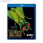 ザ・フライ / ジェフ・ゴールドブラム (Blu-ray)◆クロネコDM便送料無料(ZB46184)