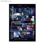 RADWIMPS LIVE DVD 「Human Bloom Tour 2017」 (DVD)◆ネコポス送料無料(ZB47209)