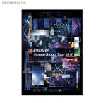 RADWIMPS LIVE Blu-ray 「Human Bloom Tour 2017」 (Blu-ray)◆ネコポス送料無料(ZB47212)