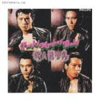 ファンキー・モンキー・ベイビー / キャロル (CD)◆ネコポス送料無料(ZB48032)