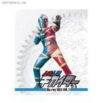 人造人間キカイダー Blu-ray BOX VOL.1 (Blu-ray)◆クロネコDM便送料無料(ZB48058)