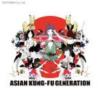 BEST HIT AKG / ASIAN KUNG-FU GENERATION (CD)◆ネコポス送料無料(ZB48088)