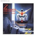 Z�����ۤ��� / ������ذ���� / �������� / ������� (CD����/12cm)���ͥ��ݥ�����̵��(ZB49513)