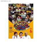 クレイジージャーニー vol.6 (DVD)◆クロネコDM便送料無料(ZB52318)