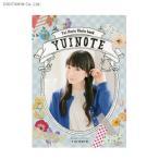 YUI NOTE 堀江由衣 Photo book (書籍)◆ネコポス送料無料(ZB52804)