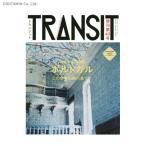 TRANSIT (トランジット) No.40 (2018 Summer) ポルトガルこの世界の西の果てで (書籍)◆ネコポス送料無料(ZB55031)