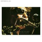 Sing Your Own Story 山口冨士夫 (書籍)◆ネコポス送料無料(ZB57327)