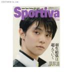 送料無料◆羽生結弦は超えていく 日本フィギュアスケート2018-2019シーズン総集編 (書籍)(ZB63892)