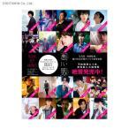 悪い男 / 蜷川実花 (書籍)◆ネコポス送料無料(ZB72665)