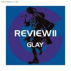 送料無料◆REVIEW II 〜BEST OF GLAY〜 / GLAY (4CD+Blu-ray)(ZB73894)