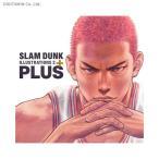 送料無料◆PLUS/SLAM DUNK ILLUSTRATIONS 2 (画集) / 井上雄彦 / スラムダンク (書籍)(ZB74430)