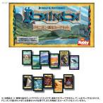 ドミニオン 基本カードセット 日本語版 カードゲーム ホビージャパン(ZC17077)