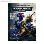 GETTING STARTED WITH WARHAMMER/ウォーハンマー 40000 (Japanese) ゲームズワークショップ 40-06-14(ZC47766)