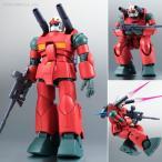 ROBOT魂 (SIDE MS) RX-77-2 ガンキャノン ver. A.N.I.M.E. 機動戦士ガンダム バンダイ(ZE09732)