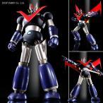 スーパーロボット超合金 グレートマジンガー〜鉄(くろがね)仕上げ〜 バンダイ (ZE12925)