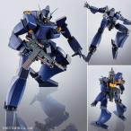 バンダイ HI-METAL R ブラッカリィ 戦闘メカ ザブングル(ZE46782)