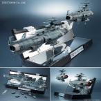 送料無料◆バンダイ 輝艦大全 1/2000 地球連邦主力戦艦ドレッドノート級 2隻セット 宇宙戦艦ヤマト2202 愛の戦士たち(ZE46795)