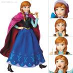 送料無料◆RAH アナと雪の女王 アナ メディコム・トイ リアルアクションヒーローズ No.728 フィギュア(ZF13570)