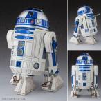 S.H.フィギュアーツ R2-D2 (A NEW HOPE) スター・ウォーズ バンダイ(ZF26854)