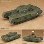 ねんどろいどもあ チャーチル歩兵戦車 Mk.VII ガールズ&パンツァー 最終章 グッドスマイルカンパニー(ZF41446)