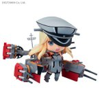 送料無料◆ねんどろいど Bismarck (ビスマルク) 改 艦隊これくしょん -艦これ- グッドスマイルカンパニー フィギュア(ZF67599)
