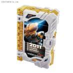 仮面ライダーセイバー DX2011 フォーゼオデッセイワンダーライドブック バンダイ(ZF82170)