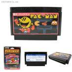 送料無料◆BGAME ナムコクラシックシリーズ 第1弾 パックマン スパイダーウェブス(ZG27922)