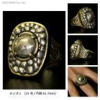 ダークソウル × TORCH TORCH リングコレクション ハベルの指輪 (メンズ L 21号) TORCH TORCH(ZG28490)