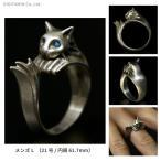 ダークソウル × TORCH TORCH リングコレクション 銀猫の指輪 (メンズ L 21号) TORCH TORCH(ZG28494)