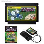 送料無料◆BGAME ゼビウス ナムコクラシックシリーズ 第3弾 スパイダーウェブス PSE適合品(ZG31530)