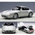オートアート 1/18 ポルシェ 911(993)カレラ 1995 (シルバー) ミニカー 78131(ZM02501)