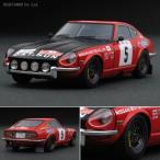 イグニッションモデル 1/43 ダットサン 240Z (#5) 1972 Monte Carlo ミニカー IG0215(ZM05829)