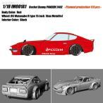 メイクアップ IDEA 1/18 ロケットバニー パンデム240Z RS Watanabe R type Wheel レッド ミニカー IM001A1(ZM06021)